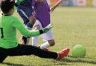 視野の広さはボール扱いと身体の向きで決まる・ジュニアサッカー基礎